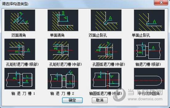 清华天河PCCAD2016破解版 32位 免费版