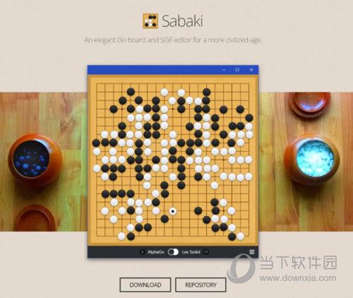 sabaki(围棋打谱软件) V0.51.1 官方版