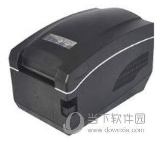 佳博A83I打印机驱动 V1.0 官方版