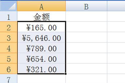 Excel怎么批量添加单位 单元格格式帮你忙