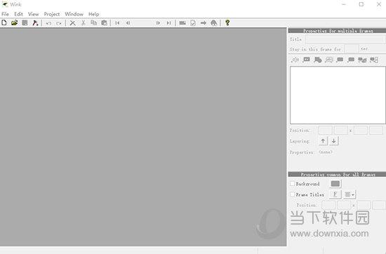 Wink(电脑录屏软件) V2.0.106 英文安装版