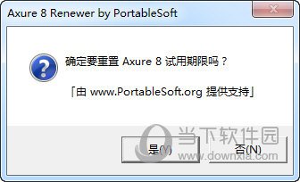 Axure Renewer(Axure8试用期重置软件) V1.2 免费版