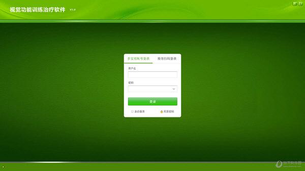 多宝视视觉训练软件 V1.0.3.1106 官方免费版