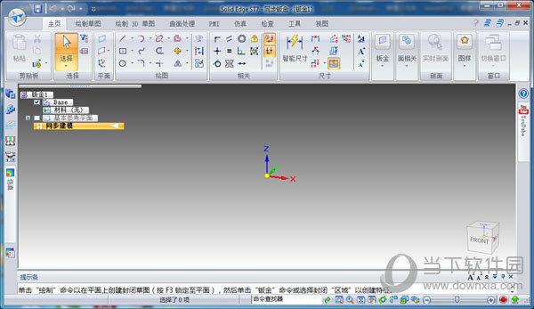 Solid Edge ST8 中文激活版