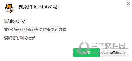 lesstabs Chrome插件 V0.1.0 最新版