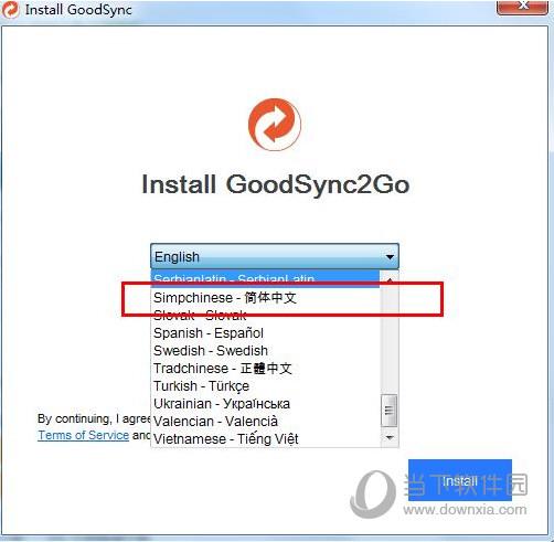 GoodSync2Go免费版 V11.0.14.2 免激活码版