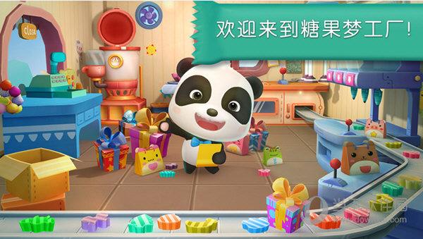 糖果工厂iPhone版