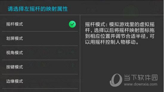 飞智游戏厅iOS版本