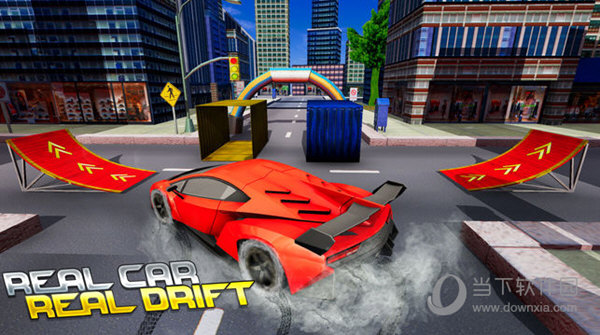 汽车漂流者3D