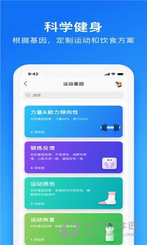 23魔方iOS版