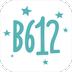 B612咔叽下载_B612咔叽美颜相机最新版本下载 v9.7.0