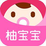 柚宝宝孕育官方免费下载_柚宝宝孕育下载最新 v6.0.4