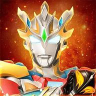 奥特曼宇宙英雄游戏最新版下载_奥特曼宇宙英雄游戏安卓版下载
