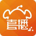 咪咕直播手机版下载安装_咪咕直播app官网下载