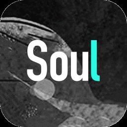 soul安卓版下载_soul最新版