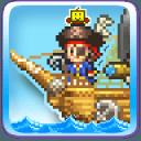 大海贼探险物语下载_大海