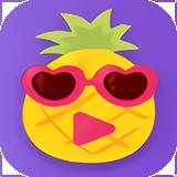 菠萝蜜软件视频免费_菠萝免费版