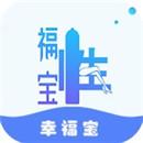 幸福宝app在线观看免费_幸免费版