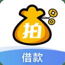 拍拍贷借款app下载安装_拍