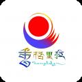 香格里拉平台下载_香格里